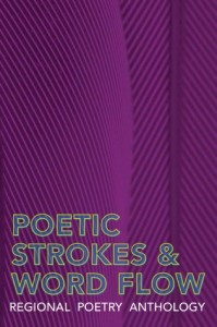 SELCO Poetic Strokes -  Wordflow 2015